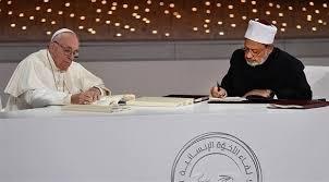 Photo of 14 ماي…يوم عالمي للصلاة يجمع كل الديانات، للتضرع لله أن يرفع الوباء عن الإنسانية